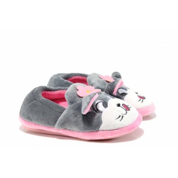 Анатомични детски домашни пантофи Runners 1601245 сив котка 30/35   Домашни чехли и пантофи   MES.BG