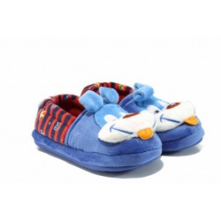Анатомични детски домашни пантофи Runners 1601628 св.син куче 30/35 | Домашни чехли и пантофи | MES.BG