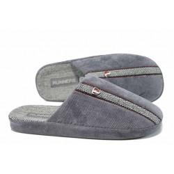 Анатомични мъжки домашни чехли РС 1601235 сив | Домашни чехли | MES.BG