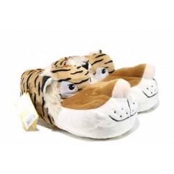 Анатомични мъжки пантофи ДФ TEVERE M233 бежов тигър | Домашни чехли | MES.BG
