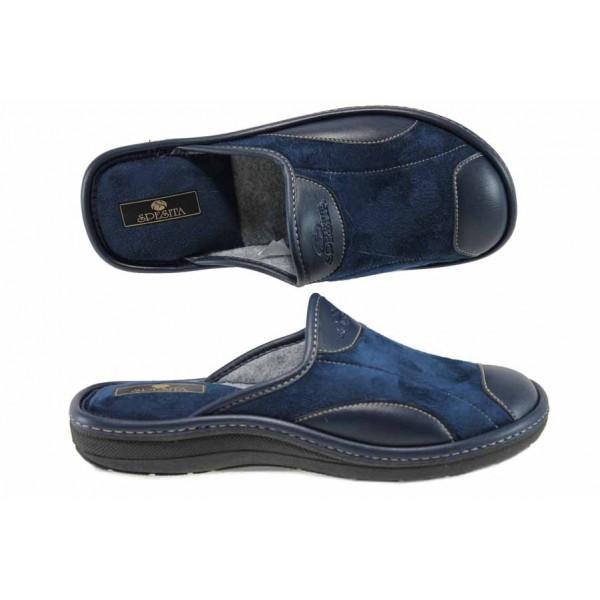 Анатомични мъжки домашни чехли Spesita 17-190 т.син | Домашни чехли | MES.BG