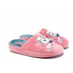 Анатомични детски домашни чехли Runners 160898 розов 30/35 | Домашни чехли и пантофи | MES.BG