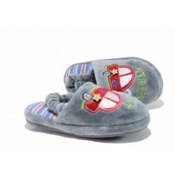 Анатомични детски домашни чехли РС 1601173 сив кола 30/35 | Домашни чехли и пантофи | MES.BG