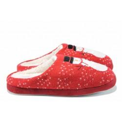 Анатомични дамски домашни чехли  Runners 172-1032 червен | Домашни чехли | MES.BG