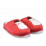 Анатомични дамски домашни чехли РС 172-1032 червен | Домашни чехли | MES.BG