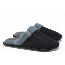 Мъжки домашни чехли
