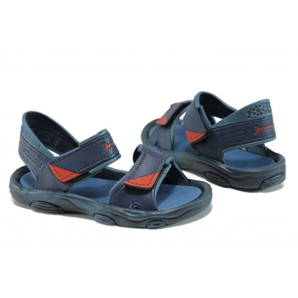 Детски сандали с лепенки Rider 81693 син 21/29 | Бразилски чехли и сандали | MES.BG