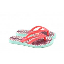 Детски равни чехли Ipanema 82035 зелен-розов 25/34 | Бразилски чехли и сандали | MES.BG