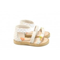 Детски равни сандали Grendha 81974 бежов-бял 19/24 | Бразилски чехли и сандали | MES.BG