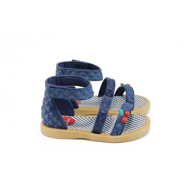 Детски равни сандали Grendha 81974 бежов-син 19/24 | Бразилски чехли и сандали | MES.BG