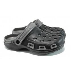 Масажни мъжки чехли-сандали тип крокс АБ 207 черен | Мъжки гумени чехли | MES.BG