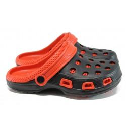 Масажни юношески чехли-сандали тип крокс АБ 207 черен-червен | Юношески гумени чехли | MES.BG