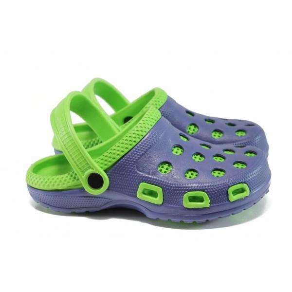 Масажни юношески чехли-сандали тип крокс АБ 207 син-зелен | Юношески гумени чехли | MES.BG