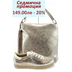 Дамски комплект S.Oliver 5-23626-28 и СБ 1205 злато | Комплекти обувки и чанти | MES.BG