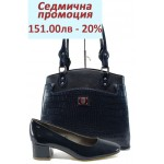 Дамски комплект Jana 8-22302-28G и СБ 1177 син | Комплекти обувки и чанти | MES.BG
