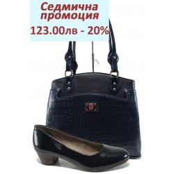 Дамски комплект Jana 8-22360-28Н и СБ 1177 син | Комплекти обувки и чанти | MES.BG