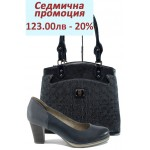 Дамски комплект Jana 8-22461-28Н и СБ 1177 син букви   Комплекти обувки и чанти   MES.BG