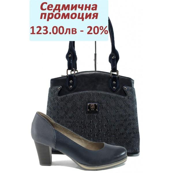Дамски комплект Jana 8-22461-28Н и СБ 1177 син букви | Комплекти обувки и чанти | MES.BG