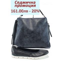 Дамски комплект Marco Tozzi 2-22120-28 и СБ 1205 син | Комплекти обувки и чанти | MES.BG