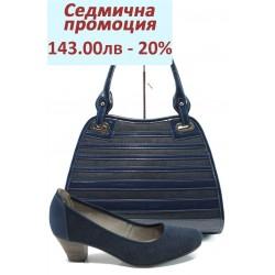 Дамски комплект Jana 8-22301-28Н и СБ 1136 син | Комплекти обувки и чанти | MES.BG