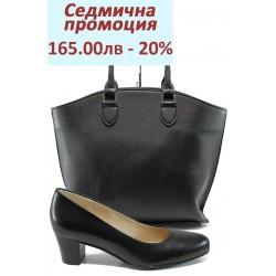 Дамски комплект Caprice 9-22309-28 и СБ 1175 черен | Комплекти обувки и чанти | MES.BG