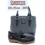Дамски комплект Rieker 41337-14 и СБ 1194 син букви | Комплекти обувки и чанти | MES.BG