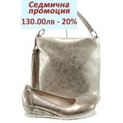 Дамски комплект Jana 8-22363-28Н и СБ 1205 злато | Комплекти обувки и чанти | MES.BG
