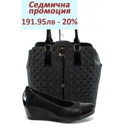 Дамски комплект Rieker L4764-00 и СБ 1207 черен   Комплекти обувки и чанти   MES.BG