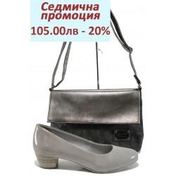 Дамски комплект Jana 8-22360-28Н и СБ 1083 сив | Комплекти обувки и чанти | MES.BG