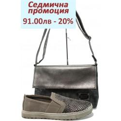 Дамски комплект Jana 8-24660-28Н и СБ 1083 сив | Комплекти обувки и чанти | MES.BG