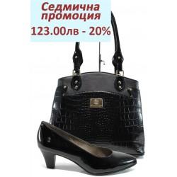 Дамски комплект Jana 8-22466-28 и СБ 1177 черно кроко | Комплекти обувки и чанти | MES.BG
