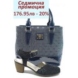 Дамски комплект Rieker 40972-14 и СБ 1194 син букви | Комплекти обувки и чанти | MES.BG