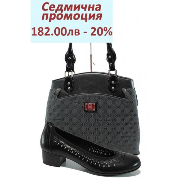 Дамски комплект Marco Tozzi 2-22309-28 и СБ 1177 черен букви   Комплекти обувки и чанти   MES.BG
