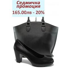Дамски комплект Marco Tozzi 2-22437-28 и СБ 1175 черен | Комплекти обувки и чанти | MES.BG