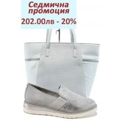 Дамски комплект Jana 8-24665-28 и Marco Tozzi 2-61106-26 сребро | Комплекти обувки и чанти | MES.BG