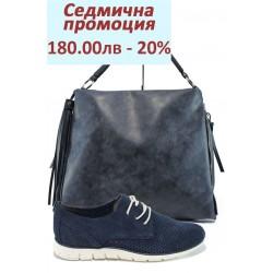 Дамски комплект Marco Tozzi 2-23728-28 и СБ 1205 т.син | Комплекти обувки и чанти | MES.BG