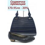 Дамски комплект Rieker 58065-14 и СБ 1136 т.син | Комплекти обувки и чанти | MES.BG