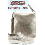 Дамски комплект S.Oliver 5-23652-38 и СБ 1205 злато | Комплекти обувки и чанти | MES.BG