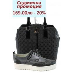 Дамски комплект S.Oliver 5-23652-38 и СБ 1207 черен | Комплекти обувки и чанти | MES.BG