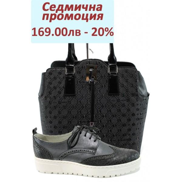 Дамски комплект S.Oliver 5-23652-38 и СБ 1207 черен   Комплекти обувки и чанти   MES.BG