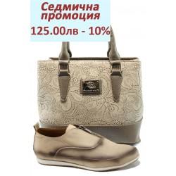Дамски комплект МИ 195 и СБ 1194 бежов | Комплекти обувки и чанти | MES.BG