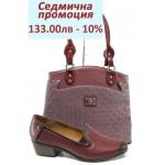 Дамски комплект МИ 03-510 и СБ 1177 бордо букви   Комплекти обувки и чанти   MES.BG