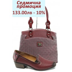 Дамски комплект МИ 03-510 и СБ 1177 бордо букви | Комплекти обувки и чанти | MES.BG