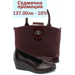 Дамски комплект МИ 260 и СБ 1184 бордо | Комплекти обувки и чанти | MES.BG