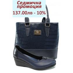 Дамски комплект МИ 260 и СБ 1204 син кроко | Комплекти обувки и чанти | MES.BG