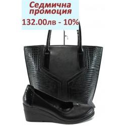Дамски комплект МИ 260 и СБ 1188 черен питон-кожа | Комплекти обувки и чанти | MES.BG