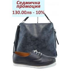 Дамски комплект МИ 265 и СБ 1205 т.син | Комплекти обувки и чанти | MES.BG