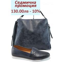 Дамски комплект МИ 268 и СБ 1205 т.син | Комплекти обувки и чанти | MES.BG