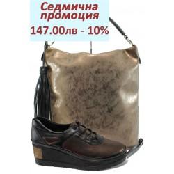 Дамски комплект МИ 810-658 и СБ 1205 бакър | Комплекти обувки и чанти | MES.BG
