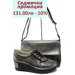 Дамски комплект МИ 850-699 и СБ 1083 сребро | Комплекти обувки и чанти | MES.BG